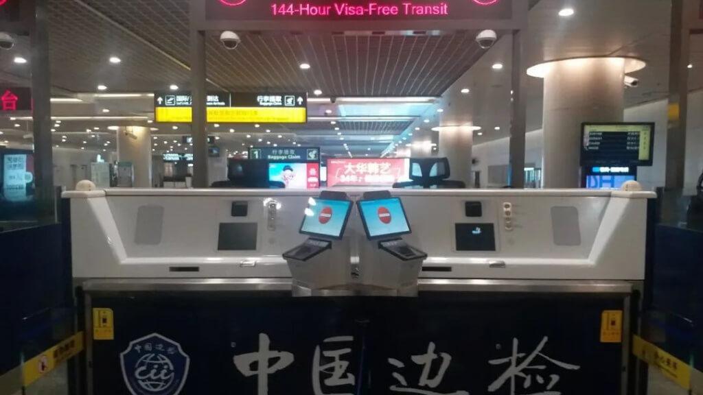 Безвизовый китай Гуанчжоу