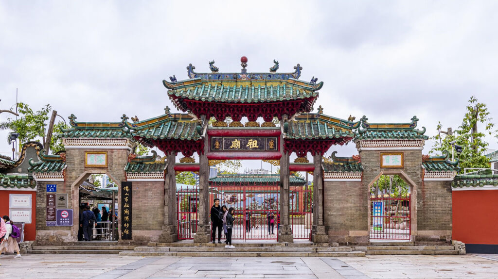 Foshan city temple